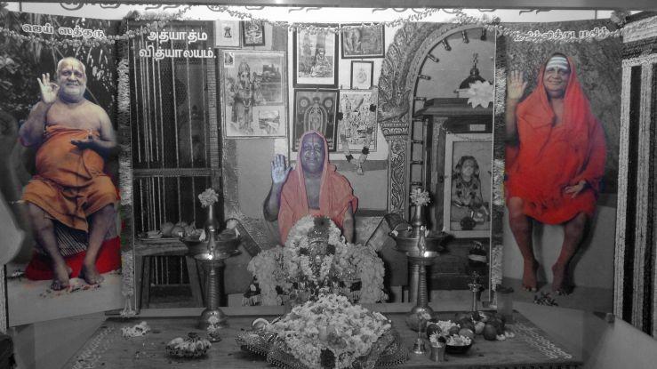 Gnanananda Thapovanam @ West Mambalam